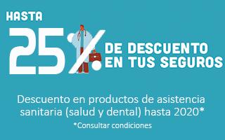 Promoción -25% ASISA Salud + Dental + Vida